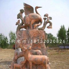 鹤鹿同春雕塑晚霞红景观石雕