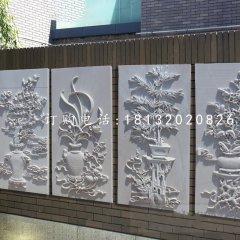 漢白玉浮雕,梅蘭竹菊浮雕