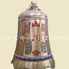 鑄銅鐘雕塑寺廟鐘銅雕
