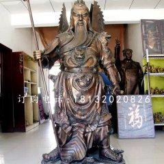 武財神銅雕關公人物雕塑