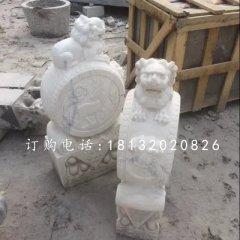 石雕狮子门墩汉白玉门墩雕塑