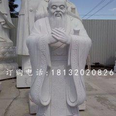 石雕孔子,广场名人石雕