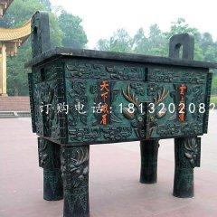 青銅方鼎雕塑寺廟銅雕鼎