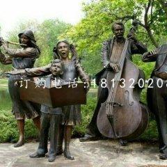 演奏銅雕,公園景觀銅雕