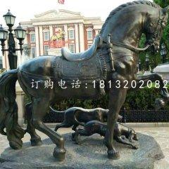 坐騎雕塑,青銅馬雕塑