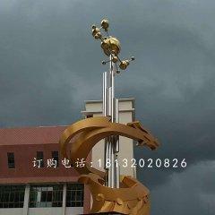 四川綿陽外國語學院