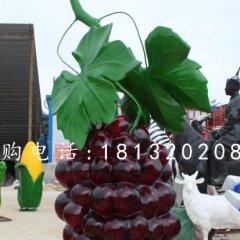 邢臺葡萄園雕塑