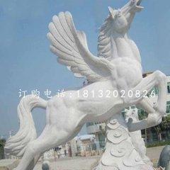 白色飛馬石雕,廣場石雕馬