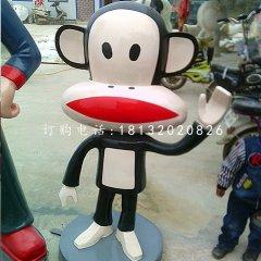 玻璃鋼大嘴猴雕塑,商場雕塑