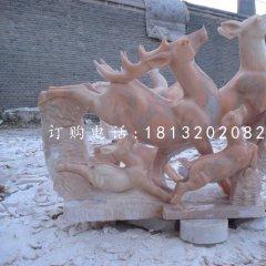 跳躍的小鹿,晚霞紅動物雕塑
