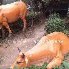 玻璃鋼黃牛,公園動物雕塑