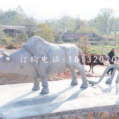 牛耕地石雕,廣場景觀石雕