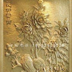 花開富貴石浮雕砂巖浮雕