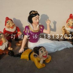 白雪公主雕塑,七個小矮人雕塑
