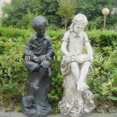 玻璃钢人物雕塑,小孩看书雕塑