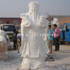 汉白玉文财神,神仙雕塑