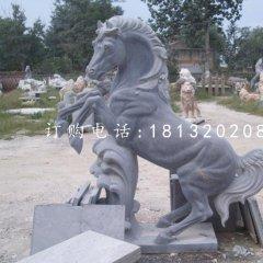 馬踏浪雕塑,青石馬雕塑