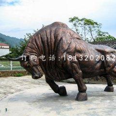 銅雕開荒牛,動物銅雕