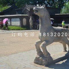 小馬石雕,公園動物石雕