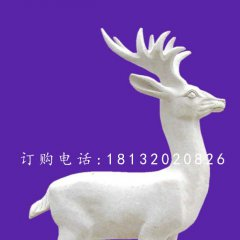 小鹿石雕,公園漢白玉動物雕塑