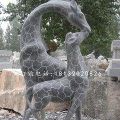 青石動物雕塑,親嘴鹿石雕