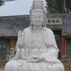 坐式观音菩萨,大理石佛像