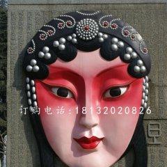 玻璃鋼浮雕,臉譜雕塑