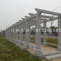 青石长廊,公园景观石雕