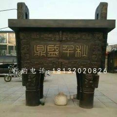 廣場銅鼎雕塑,鼎盛千銅鼎