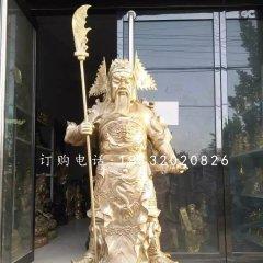 立式關公雕塑,武財神銅雕