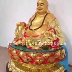 弥勒佛雕塑,玻璃钢彩绘佛像