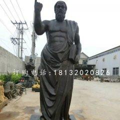 亚里士多德铜雕,西方名人铜雕