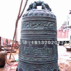 青銅鐘,仿古寺廟銅鐘