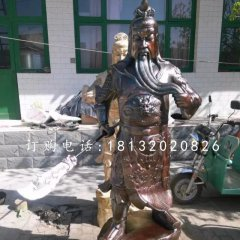 提刀關公銅雕,立式武財神