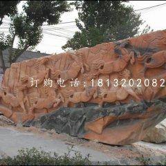 八駿圖石浮雕,廣場石浮雕