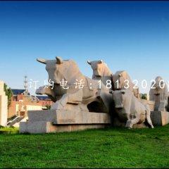 抽象牛石雕,公園動物石雕