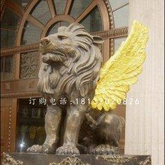 飛獅銅雕,銀行門口銅獅子
