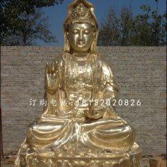 觀音菩薩銅雕,坐式佛像