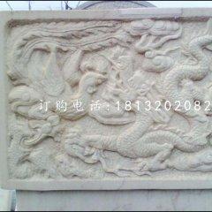 漢白玉浮雕,龍鳳石浮雕