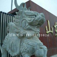 石雕麒麟,青石動物雕塑