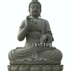 釋迦牟尼佛石雕,坐式青石佛像