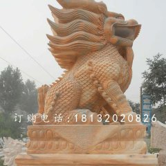 晚霞紅麒麟雕塑,廣場石雕神獸
