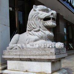 西洋獅石雕,銀行門口石獅子