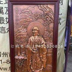 銅浮雕,尊者銅浮雕