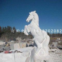 立馬石雕,漢白玉動物雕塑