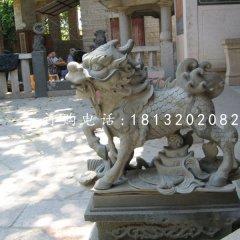 青石麒麟,招財麒麟雕塑