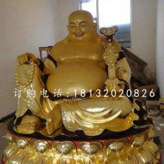 如意彌勒佛銅雕,坐式銅彌勒佛