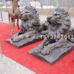 匯豐獅銅雕,銅雕西洋獅