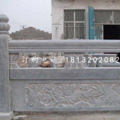 花朵石浮雕栏板,青石栏板