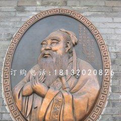 孔子胸像銅浮雕,名人銅浮雕